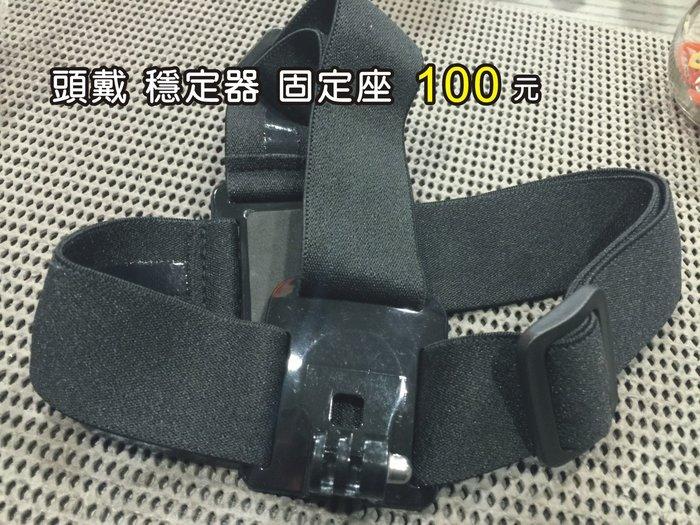5mj.tw GOPRO 長短連結座 頭帶 安全帽座手背座hero4 hero3 多角度固定組iphone 6s也可夾