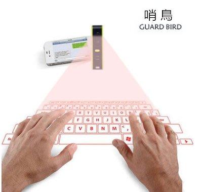 ~包大人 D499~激光鐳射投影鍵槃無線藍牙虛擬鍵盤鼠標