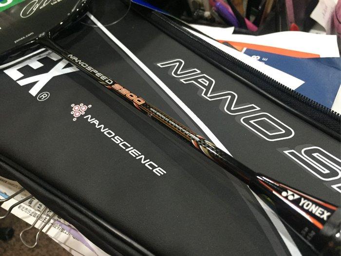 YONEX NANOSPEED 9900(NS 9900) NS 9900 日本 復刻版