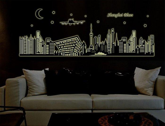 夜光壁貼~山中幸福~壁貼之王不傷牆無痕螢光 夜景~上海之夜ABQ~9636~升級版 另黑白