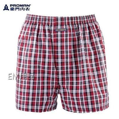 【豪門內衣】豪門純棉五片式平口褲 (M~XL) 台灣製造