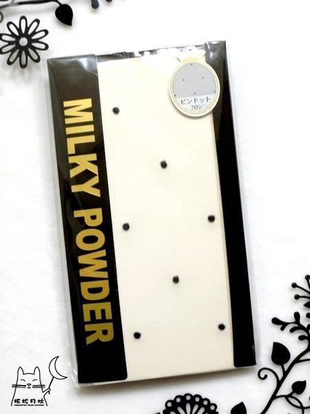【拓拔月坊】日本知名品牌 MILKY POWDER  20丹 透色黑水玉 絲襪 日本製~現貨!