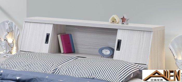 亞倫傢俱*布爾耐磨木紋6尺床頭箱