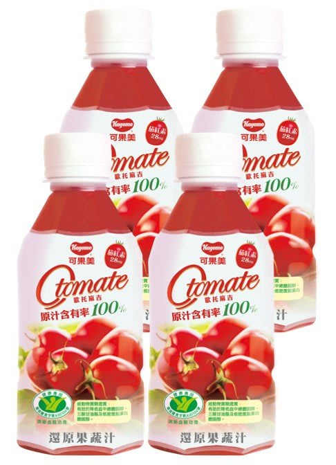 代購~(2箱共48瓶1079含運)可果美 O tomate 100%蕃茄檸檬汁(280ml / 48瓶)天然茄紅素