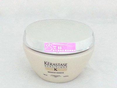 【IS艾絲】沖洗式護髮】KERASTASE ケラスターゼ 卡詩 白金賦活髮膜 200ML