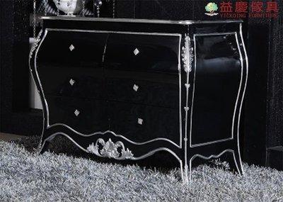 【大熊傢俱】舊銀狐 CT0342 新古典 六斗櫃 玄關櫃 衣櫃 置物櫃 電視櫃 收納櫃