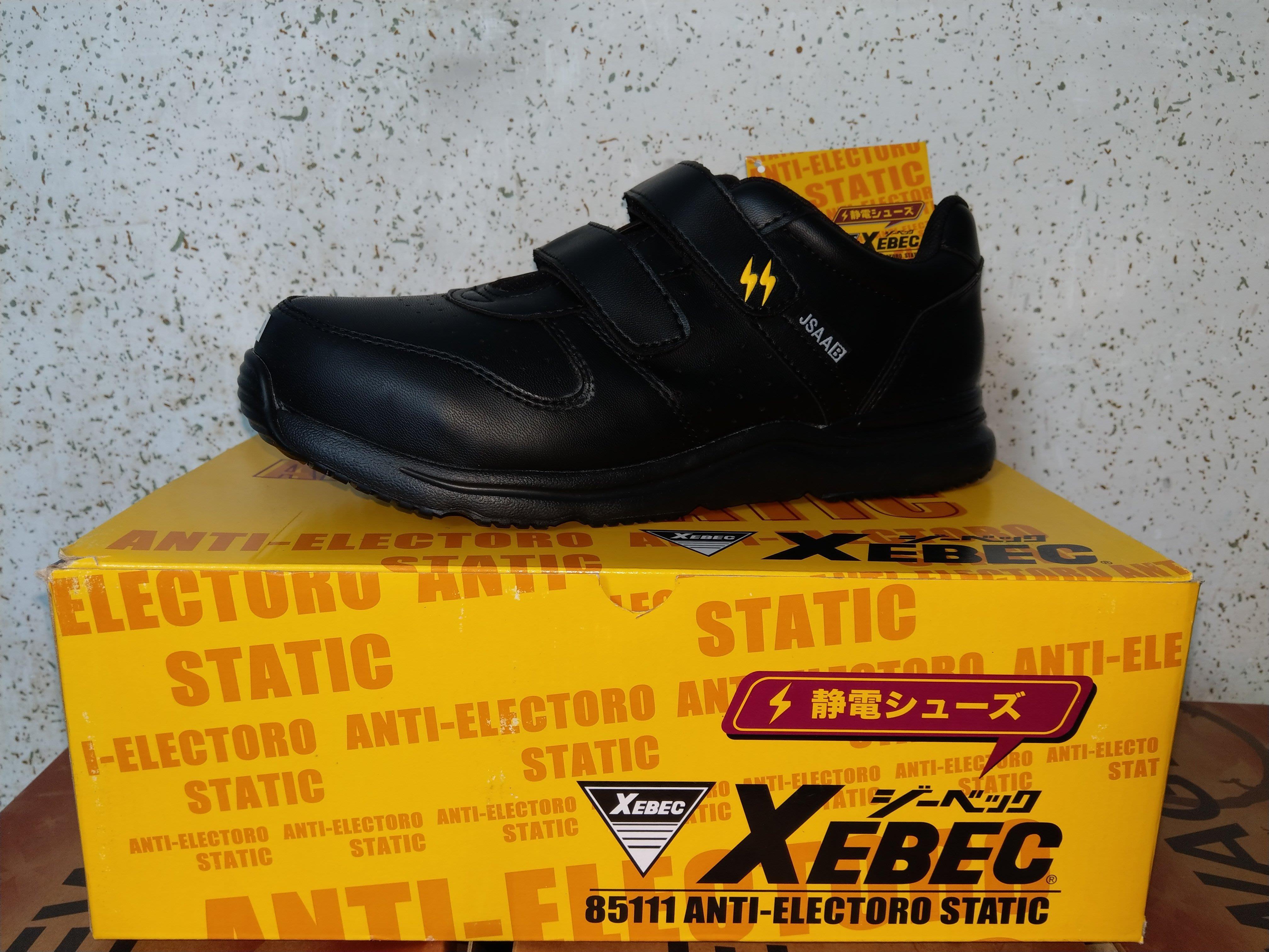 XEBEC 工作安全鞋 塑鋼頭 台灣