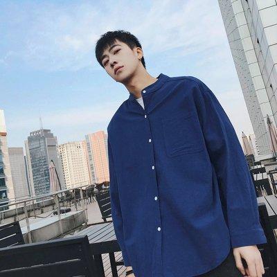 逆主流  韓版立領基本款素面休閑長袖襯衣文青寬鬆情侶襯衫