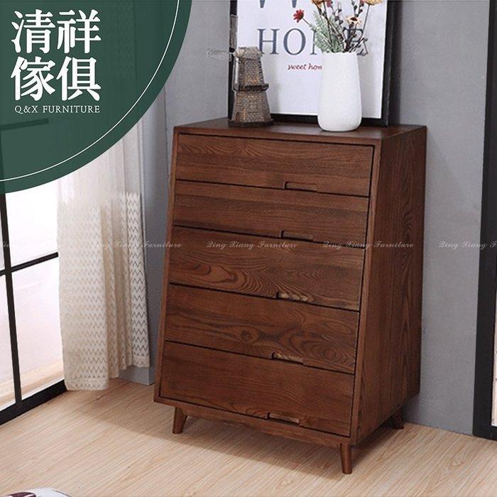 【新竹清祥傢俱】NBF-01BF07-北歐梣木五斗櫃 簡約 收納櫃 時尚 實木
