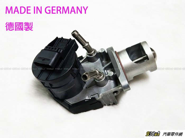 938嚴選 EGR E88 E90 E91 E92 E93 F01 F02 F06 F07 廢氣調節閥 廢氣再循環閥