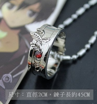 動漫 刀劍神域 戒指項鍊 情侶項鍊