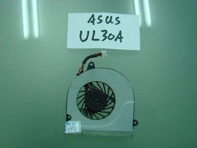 nbpro筆電維修ASUS UL30A UL30AT UL30TT UL30V U35V 1210N 1215N 1215T 1215B 風扇故障更換..