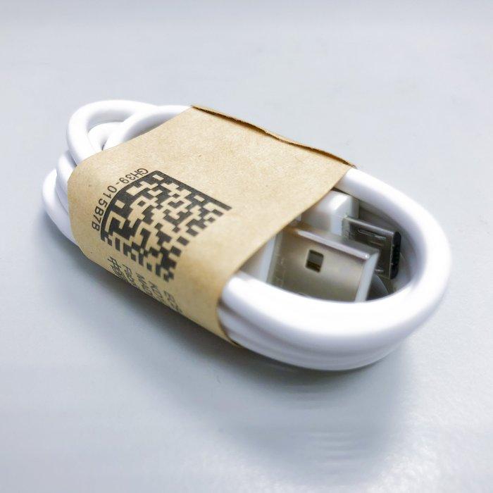 出清便宜賣,Android 手機充電線 Micro USB to USB 賣完為止