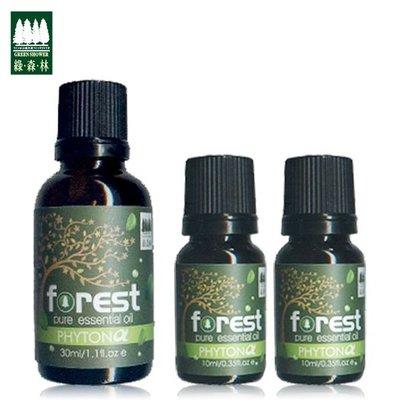 【綠森林】細懸浮微粒 空氣清新 憂鬱症 紓壓 森林浴→芬多精精油30ml+2瓶芬多精精油10ml