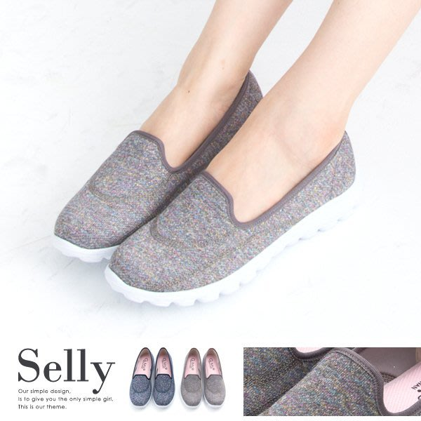 Selly *沙粒*(MIT127)MIT極輕量系列-混彩針織記憶鞋墊休閒鞋.二色