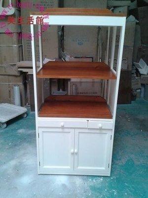 美生活家具訂製館-全新鄉村實木家具--雙色 (象牙白+木) 雙門微波爐櫃/電器收納櫃/碗盤櫃