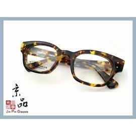 【EFFECTOR】伊菲特 chorus 合音 經典玳瑁色 BA 8mm厚版材 日本手工眼鏡 光學眼鏡 JPG 京品眼鏡