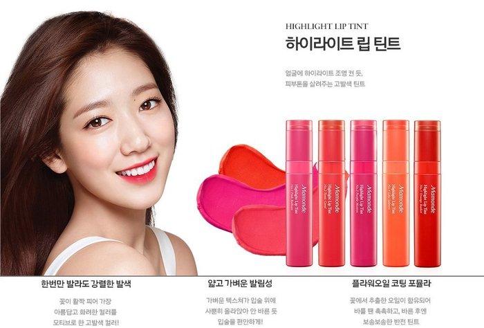 韓國夢妝Mamonde 新上市高光唇膏、高彩染唇蜜〞-朴信惠代言-『韓妝代購』〈現貨+預購〉