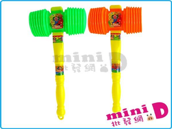 響槌(中)  顏色隨機出貨/不挑款 兒童 槌子 錘子 小朋友 童玩 禮物 玩具批發【miniD】[700570001]
