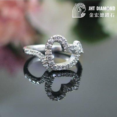【JHT金宏總珠寶/GIA鑽石專賣】0.36ct鑽石戒/材質:18K/戒圍:#10-附盒( JB24-A002 )