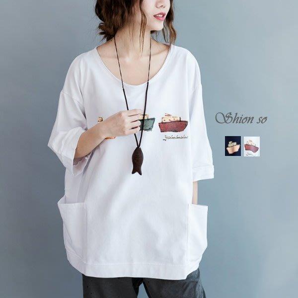 享瘦衣身中大尺碼【B7126】韓風寬版口袋印花上衣
