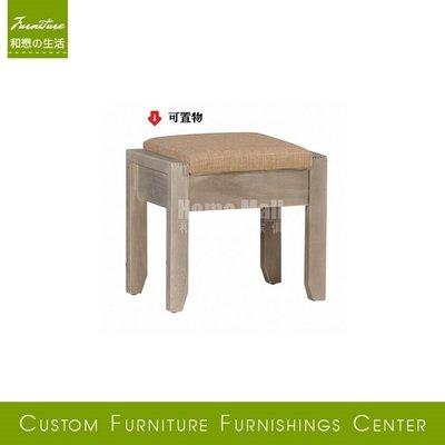 HOME MALL和懋傢俱~科瑞鏡台椅(可置物) $9999 (雙北市免運費)