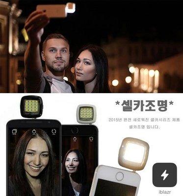 TOUCH-KR 韓國 LED 自拍獨立持續光源 美拍柔和自然光 夜拍補光燈 攝影燈 打光 隨身手電筒│i6260