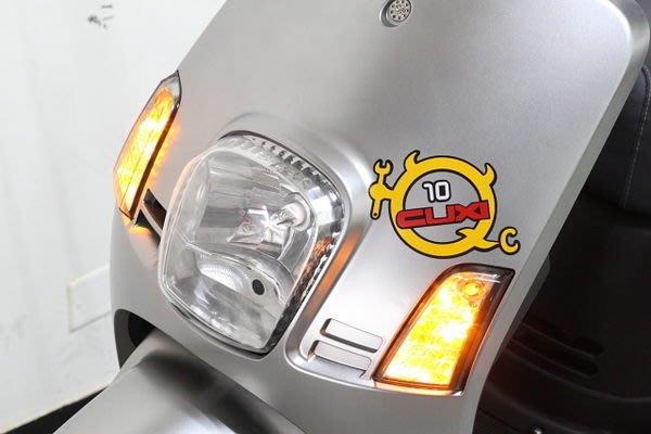 [極致工坊] CUXI QC 直上 防水 零延遲 方向燈恆亮 定位燈 不會像領航者沒聲音