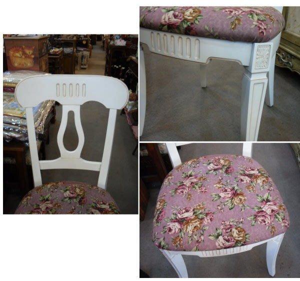 美生活館---愛妮塔 復古白色 餐椅/書桌椅--僅有一只--特3500元--搭配指定書桌有優惠