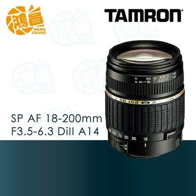 TAMRON 騰龍 AF 18-200mm F/3.5-6.3 XR Di II LD MACRO A14 俊毅公司貨