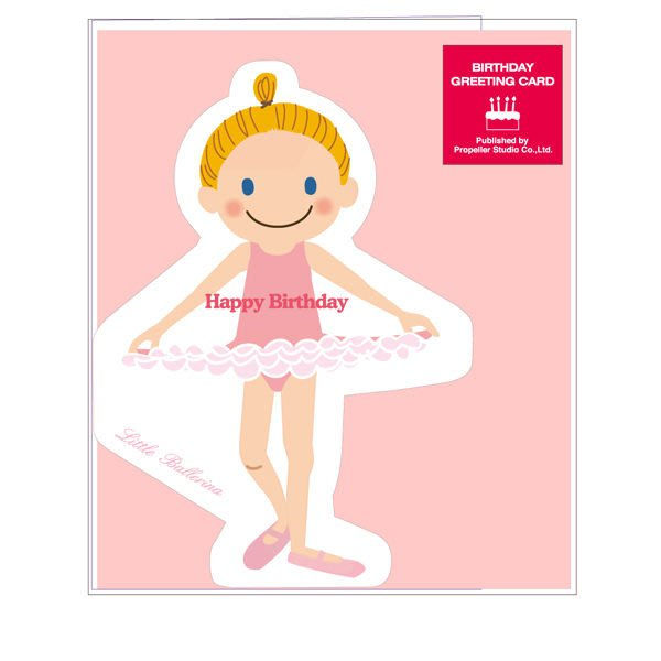 芭蕾小棧生日畢業表演禮物日本進口Little Ballerina可愛文具舞者造型生日卡Birthday單人