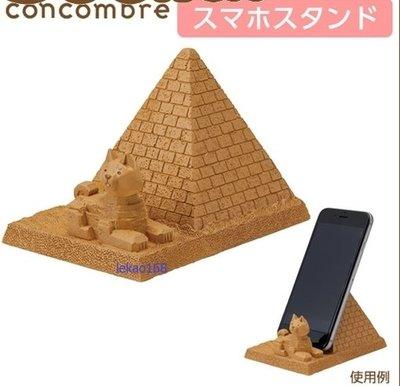 日本Decole concombre金字塔黃金犬智慧型手機座 B 組iPhone Xperia [新到貨   ]
