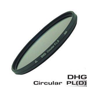 @佳鑫相機@(全新品)MARUMI digital DHG CPL 55mm 薄框 數位環型偏光鏡 刷卡0利率!免郵資!