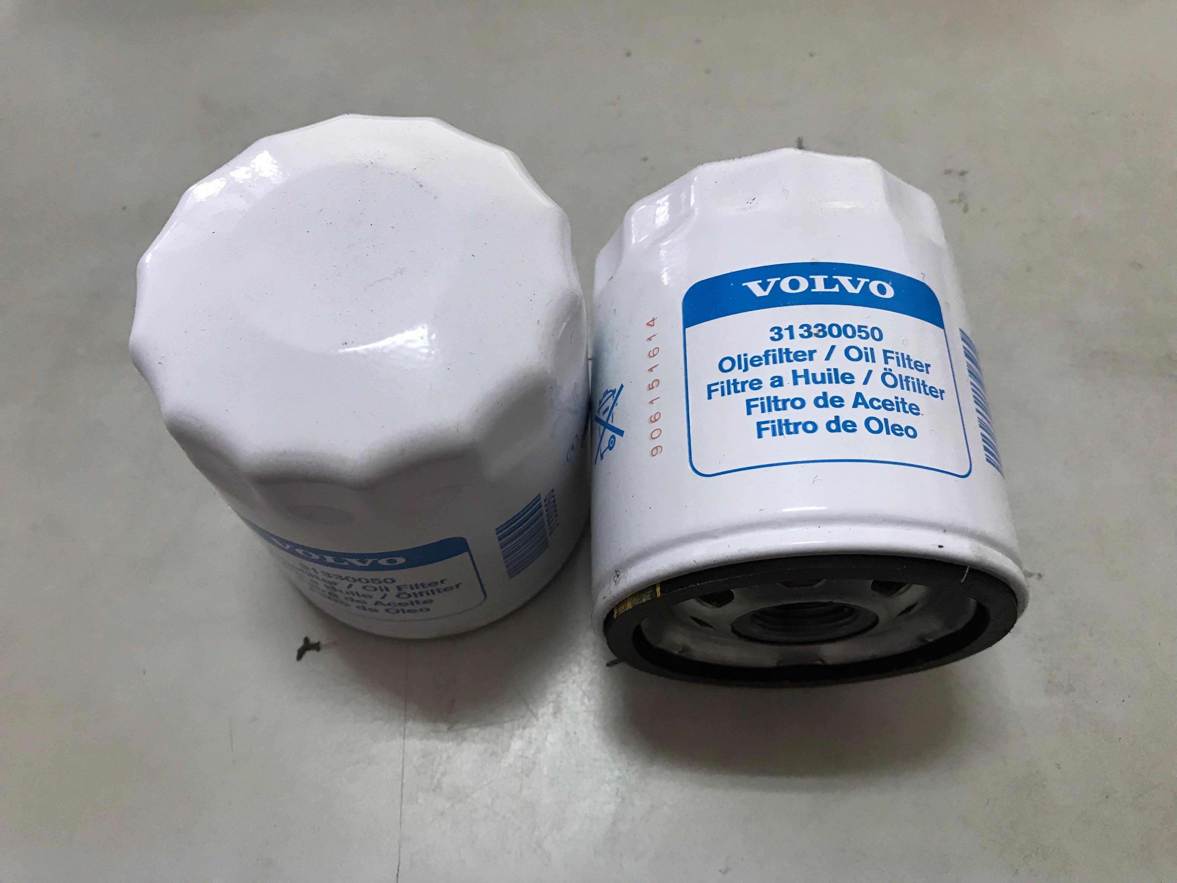 機油芯/機油心 VOLVO V60 S40 S60 S80 V70 [2.0CC] 2011-