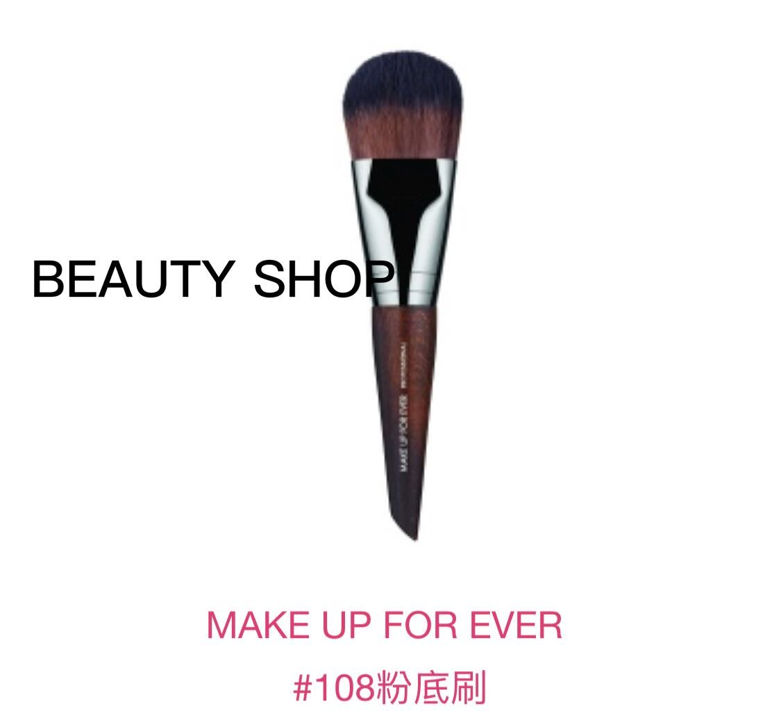 **Beauty Shop** MAKE UP FOR EVER 108迷你粉底刷(大王氣墊指定專用)