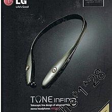 土豪金色LG HBS-900 TONE INFINIM™ 優越掛頸式藍牙立體聲耳機