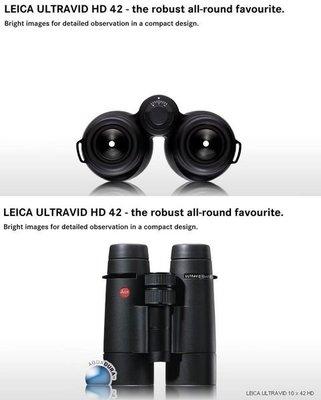 @佳鑫相機@(全新品)LEICA Ultravid 10X42 HD 雙筒望遠鏡 特價$71500元! 保固10年!