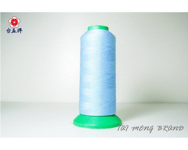 台孟牌 SP 縫紉線 353色 50/2規格 0.1mm 3500碼包裝(棉紗龍、車縫、平車、拼布、手縫、底線、手工藝)