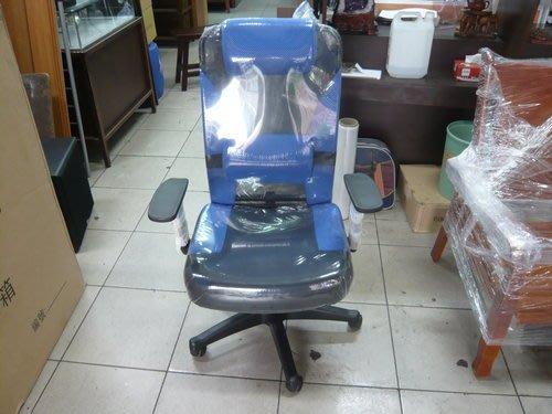 樂居二手家具 辦公椅 電腦椅 庫存傢俱 零碼傢俱 台中二手家具 二手辦公家具買賣