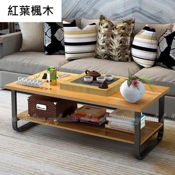 (限宅)蔓斯菲爾茶几桌120cm(免運) 矮桌 現代茶几 小桌子 咖啡桌 木頭大茶几 長桌【AL120】◎123便利屋◎