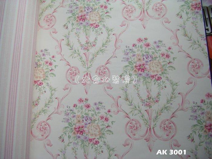 【大台北裝潢】AK進口平滑面純紙壁紙* 鄉村風浪漫花束圖騰(5色) 每支1800元