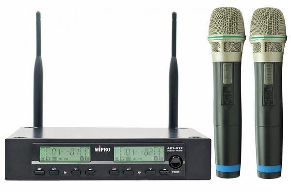 【六絃樂器】全新嘉強 Mipro ACT-312B UHF 二頻道自動選訊無線麥克風組 / 舞台音響設備 專業PA器材