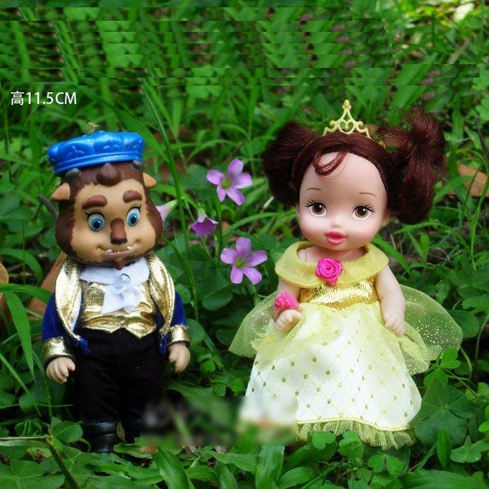 愛卡的玩具屋 ㊣  正版美泰 Q版迪士尼公主和王子一對 貝兒和野獸王子