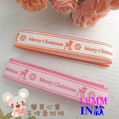 IN款【每碼10元】寬1.2公分耶誕快樂Merry Christmas小鹿羅紋緞帶(二色)☆烘焙包裝【簡單心意素材坊】