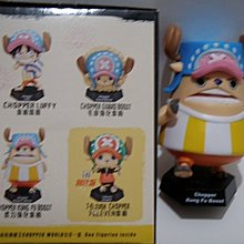 7-11 One Piece Chopper World海賊王CHOPPER KUNG FU BOOST柔力強化索柏 一款