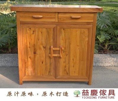 【大熊傢俱】樟木 鞋櫃 實木置物櫃 原木 收納櫃 櫥櫃 邊櫃 玄關櫃 儲物櫃