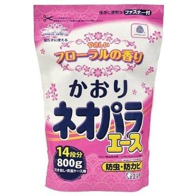 *美麗研究院*日本 愛詩庭 (雞仔牌) 花香 便利防蟲劑 800g 約100包