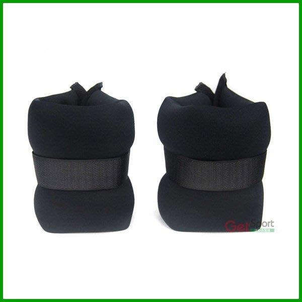 綁手沙包5磅(萊卡布料)(綁腿/護腕砂袋/重力鐵沙/台中市/手沙包/瘦手臂)