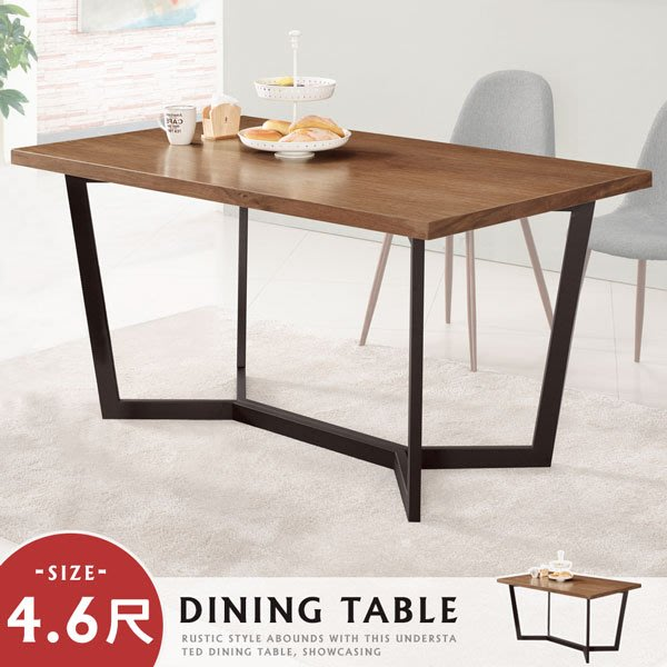 (免運成品到貨) 派翠克4.6尺餐桌-淺胡桃色 桌子 餐桌 會議桌  餐廳【MIT創意居家館】- 24-466-1