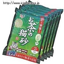 超取限購2包~~狗族遊樂園~~全台最 ↘ IRIS OCN~70 史上最清香綠茶貓砂 大包